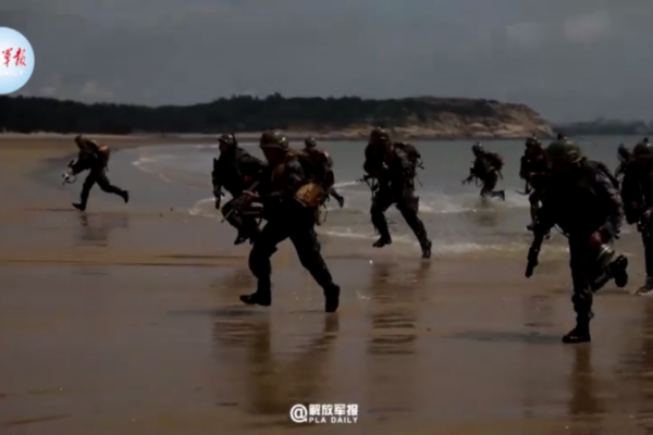 Chinese language military practices seaside touchdown amid mounting tensions with Taiwan (VIDEO)